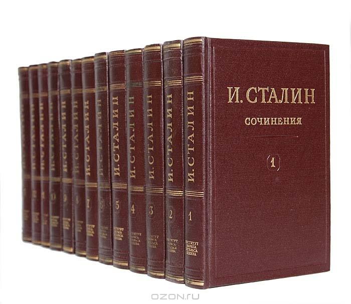 Страна невыученных законов: Экономическое завещание Сталина могло спасти СССР, но спасло Китай