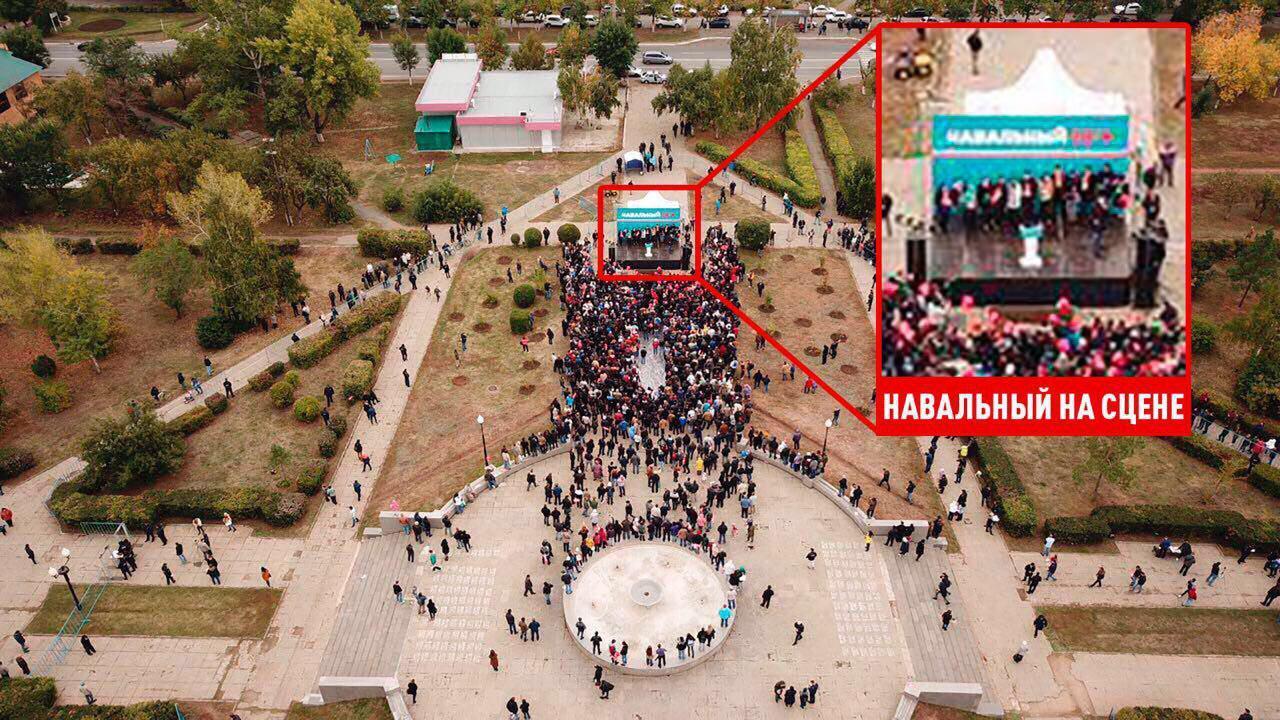 На закате популярности: публику Навального не смог расшевелить даже «скандал»