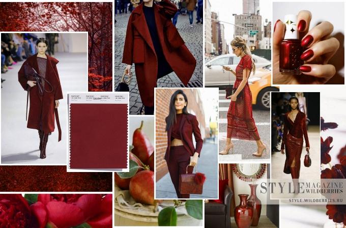 Модные цвета осени 2018: Красная груша