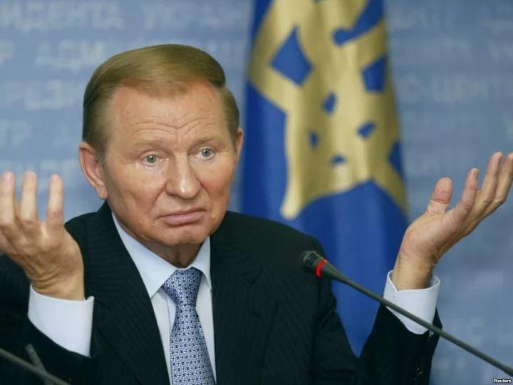 Леонид Кучма: Европа ставит Украину на колени