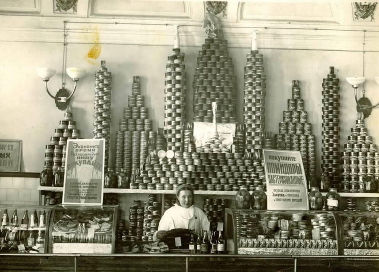 Бензин по 100, или Воспоминания о продуктовом изобилии в СССР