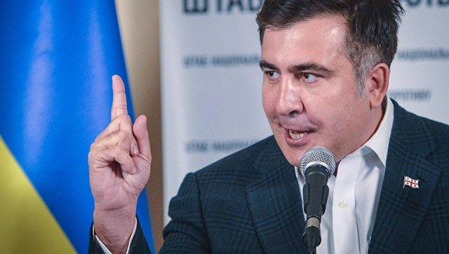 Миграционная служба Украины подтвердила лишение гражданства Саакашвили
