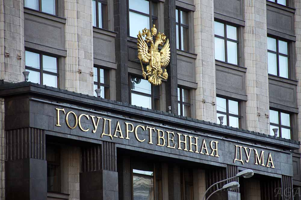 Госдума приняла закон о сохранении налоговых льгот для предпенсионеров