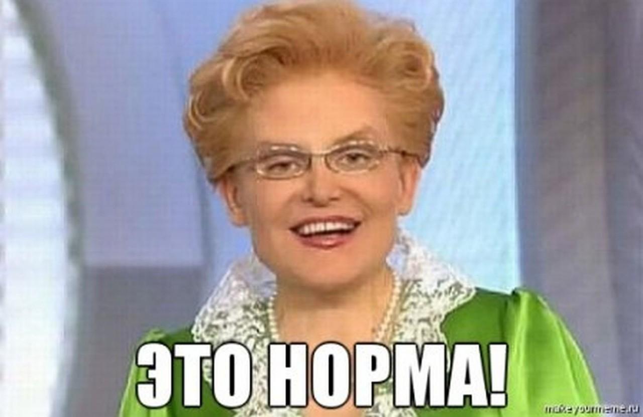 Русские брат с сестрой маструбируют 21 фотография