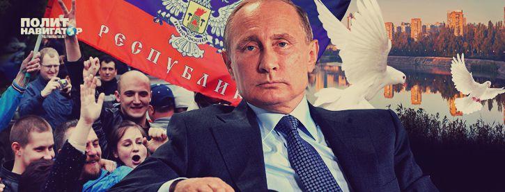 Балога отправляет президента Украины на поклон к Путину