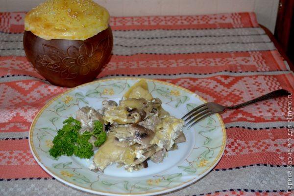 блюдо в горшочке