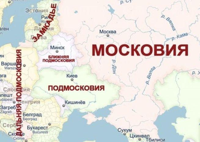 Такого маразма ещё не было: От Порошенко требуют переписать учебники и карты, заменив Россию «Московией»