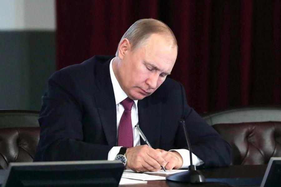 Президентом подписан закон п…