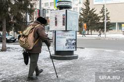 В «Единой России» признали недостатки пенсионной реформы