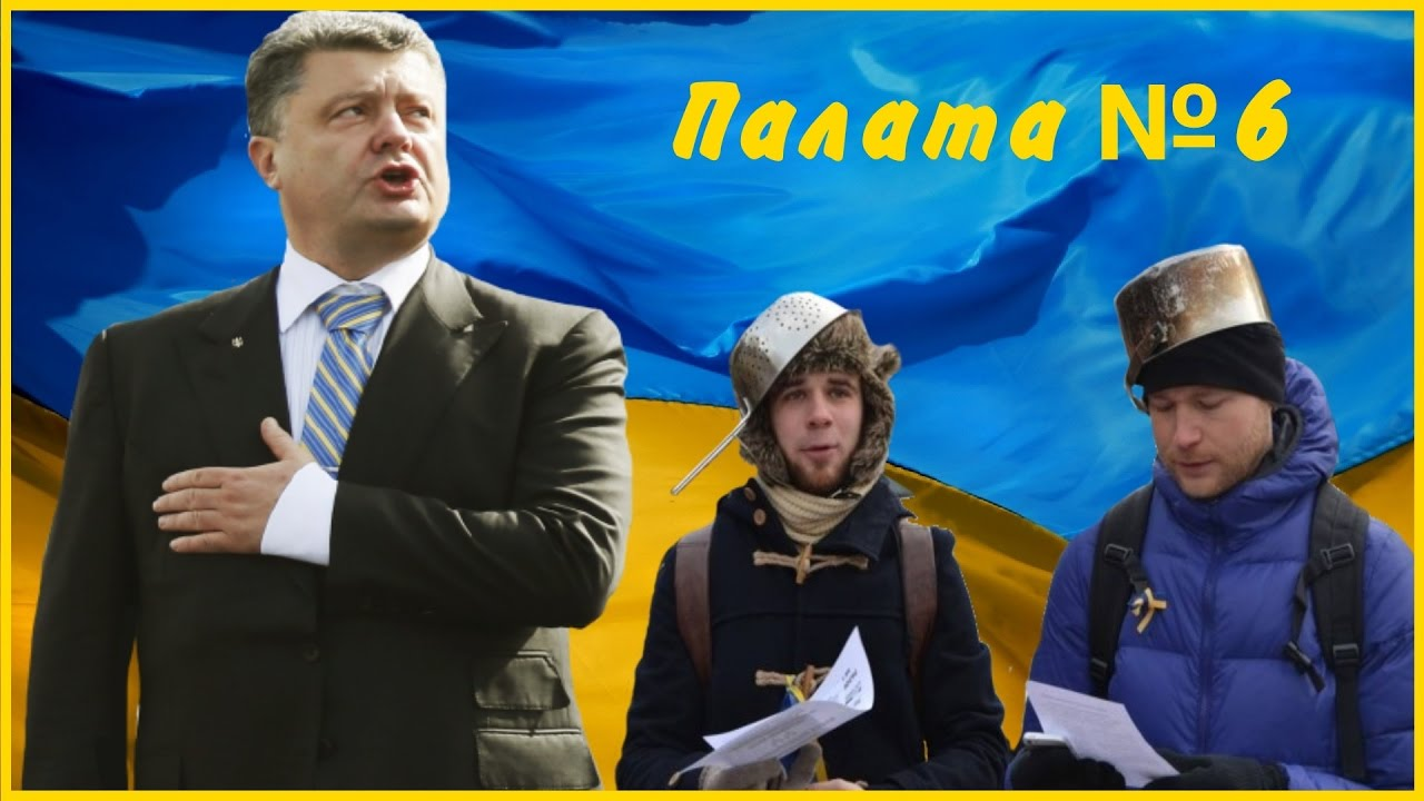 Украинская «Прокуратура Крыма» распахнула двери для Путина