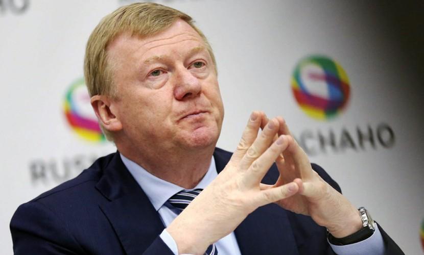 Чубайс призвал к массовой приватизации в России