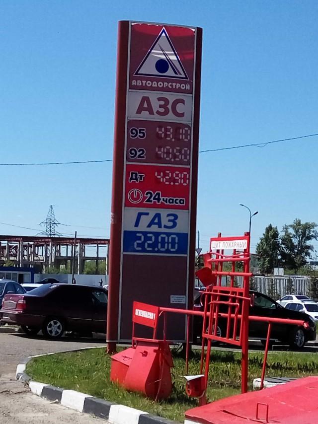 Цена на Газ выросла за 3 месяца на 30%