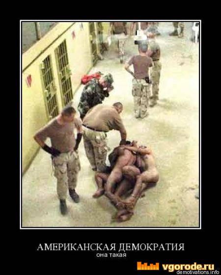 Украина является наихудшим нарушителем из постсоветских стран по применению пыток - Amnesty International
