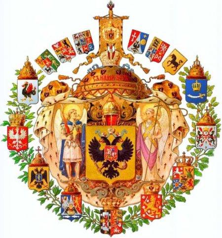 Интересные факты о Российской Империи россия, факты