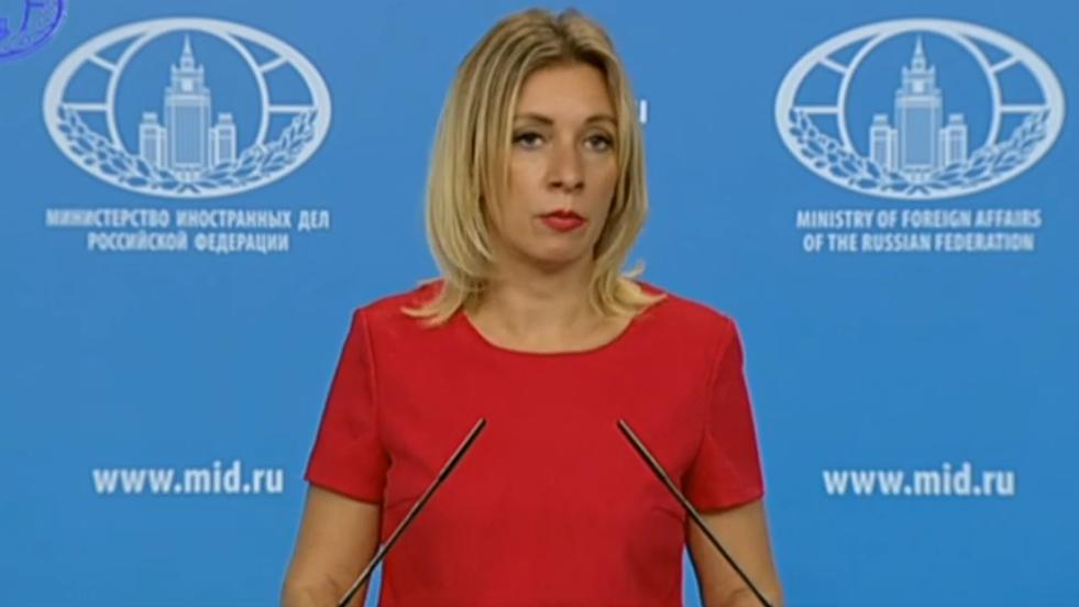 Захарова прокомментировала вопрос об ответных мерах России по диппредставительствам в США