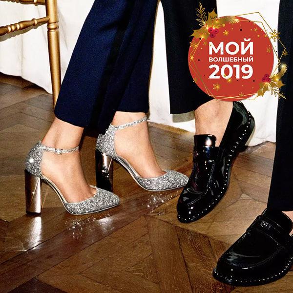 Танцуем до утра: 5 пар туфель для новогодней ночи