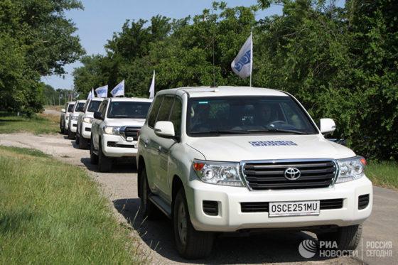 Нарушения перемирия со стороны ВСУ замечено наблюдателями ОБСЕ
