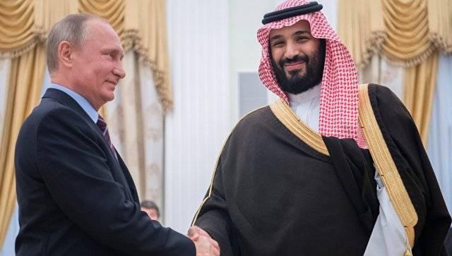 «Я думаю, что Путин улыбается»: саудиты могут разместить российских военных