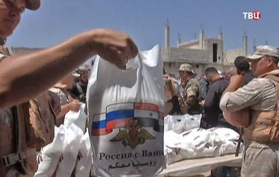 Россия доставила гумпомощь на север провинции Хомс