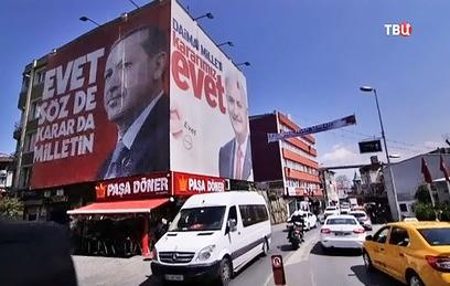 Тысячи противников реформы конституции вышли на улицы Стамбула