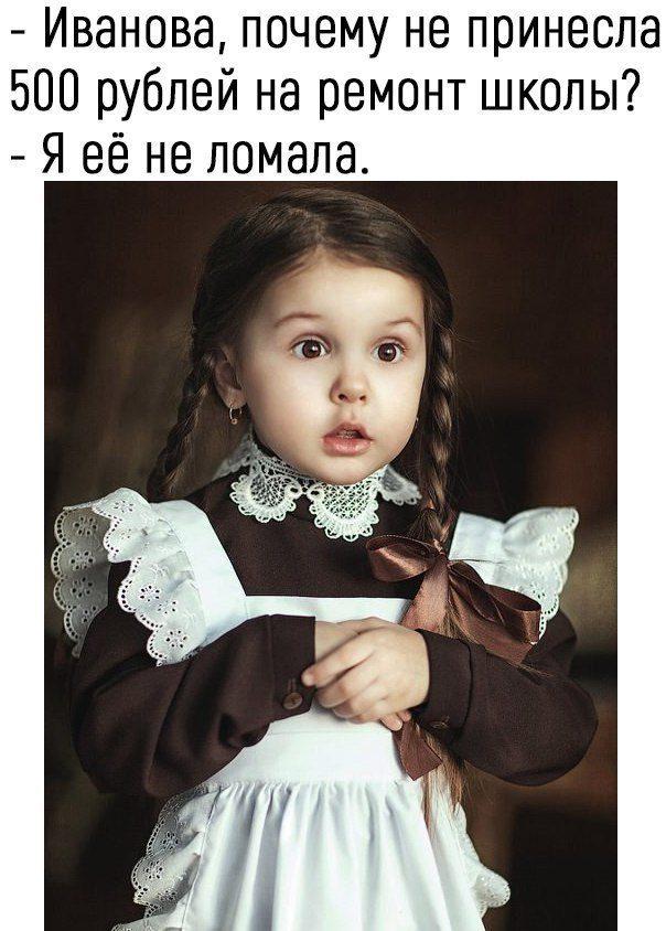 http://mtdata.ru/u16/photo13B3/20503501331-0/original.jpg