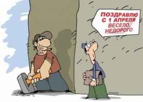 Голосовые поздравления от киркорова