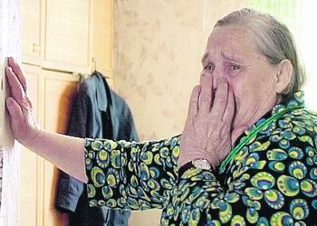 Картинки по запроÑу бабушка плачет