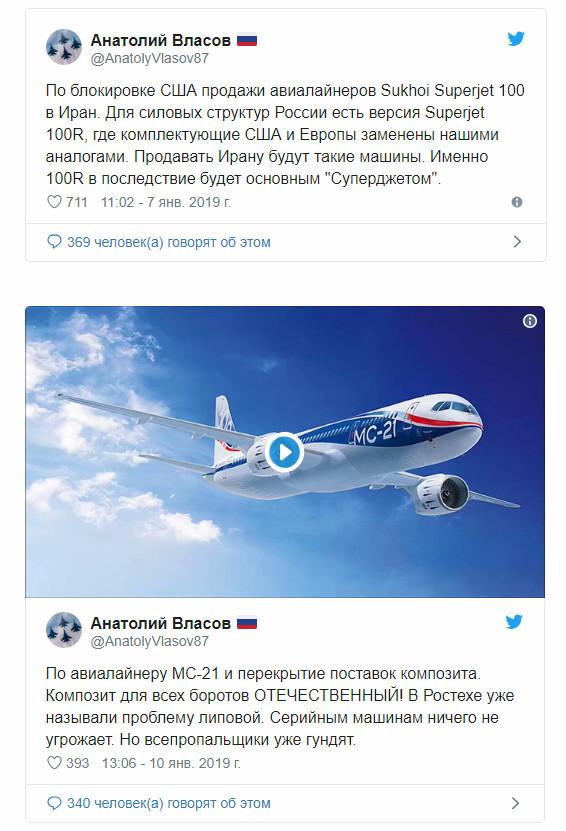 Руслан Хубиев: Россия возрождает свои крылья