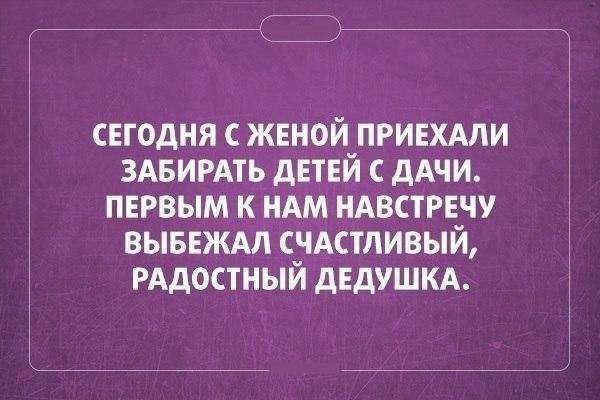 Ох уж эти детки))
