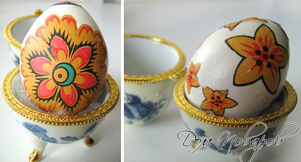 Горловой мнет вместе с яйцами фото 664-974