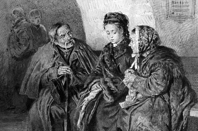 История пенсий в России