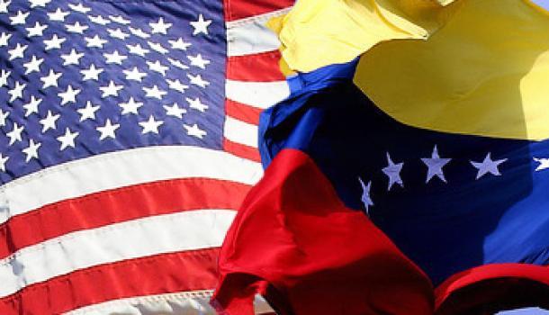 В Венесуэле заявили о покушении на суверенитет со стороны США | Продолжение проекта «Русская Весна»