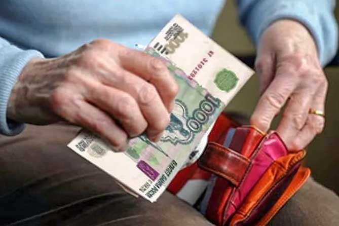 История о богатых пенсионера…