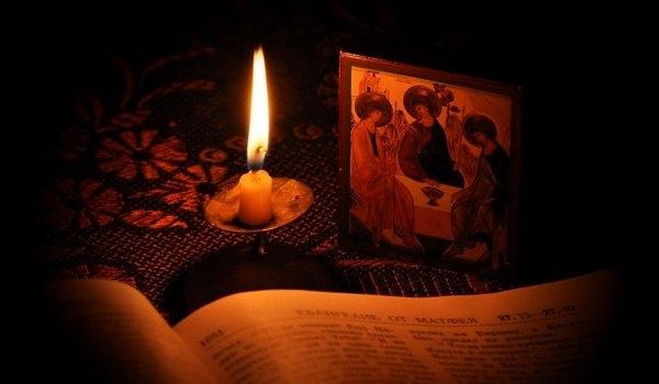 Молитвы от неприятностей.