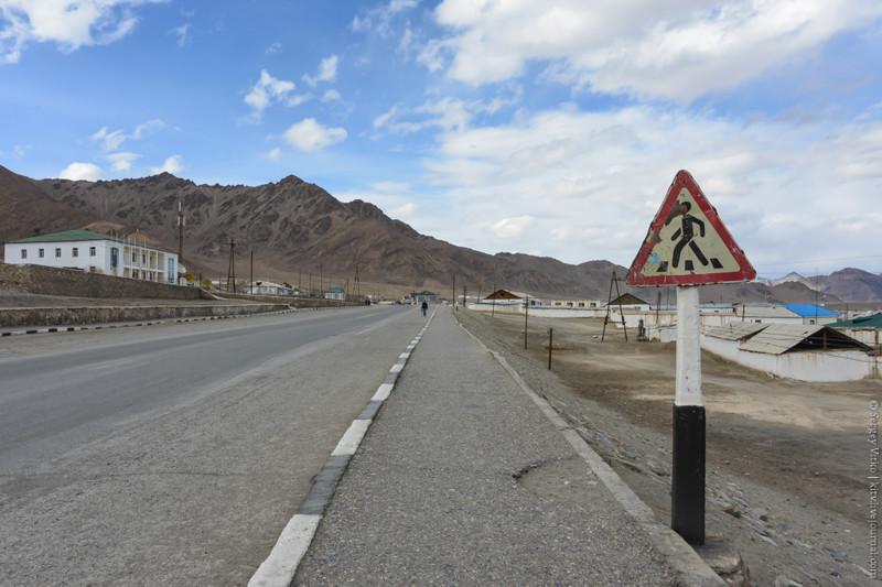 Как сегодня выглядит самый высокогорный город в СССР? путешествия, факты, фото