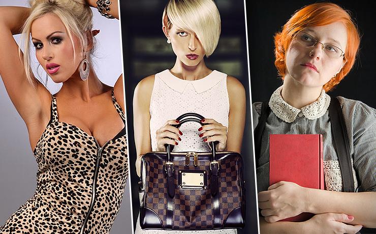10 заблуждений, которые мешают тебе выглядеть стильно