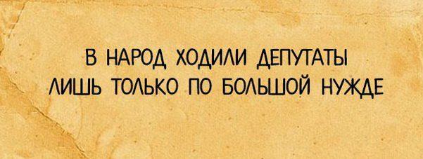 "Парубий объяснил, почему упал рейтинг ""Народного фронта"" - Цензор.НЕТ 1386"