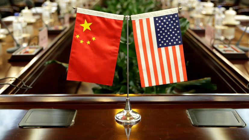Трамп заявил, что США могут причинить ещё больше вреда экономике Китая