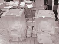 Выборы в сентябре будут фальсифицированы уверены эксперты, а Памфиловой лучше уйти
