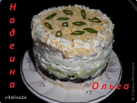 Кулинария Рецепт кулинарный Порционные салатики+ мини мк Продукты пищевые фото 4