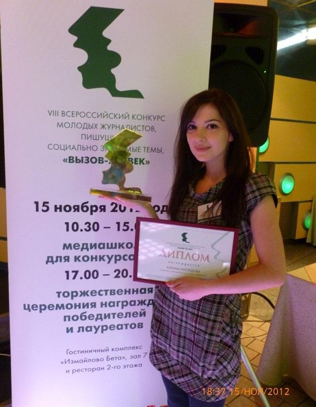 Пиона русский цветок