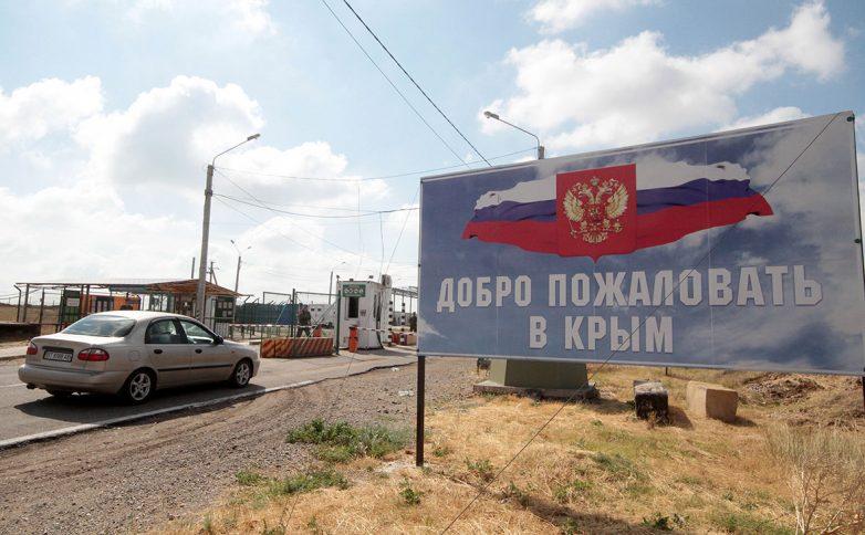 Власти Крыма обосновали экономическую выгоду присоединения к России