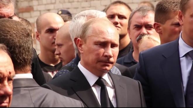 Заблудились: Средства на резиденцию Путина похищали с помощью ФСО