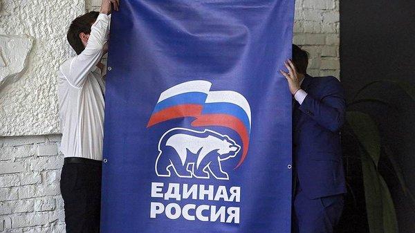 """Почему """"Единая Россия"""" и её …"""