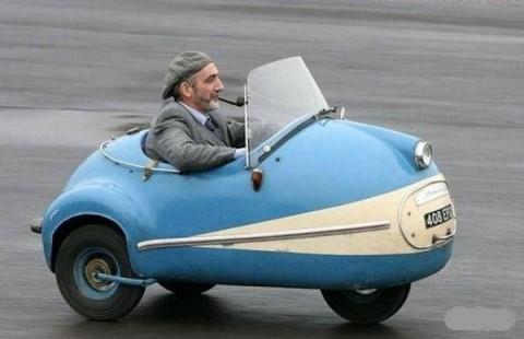 "...... просто, тупо, на работу , на ""BMW""..!!!"