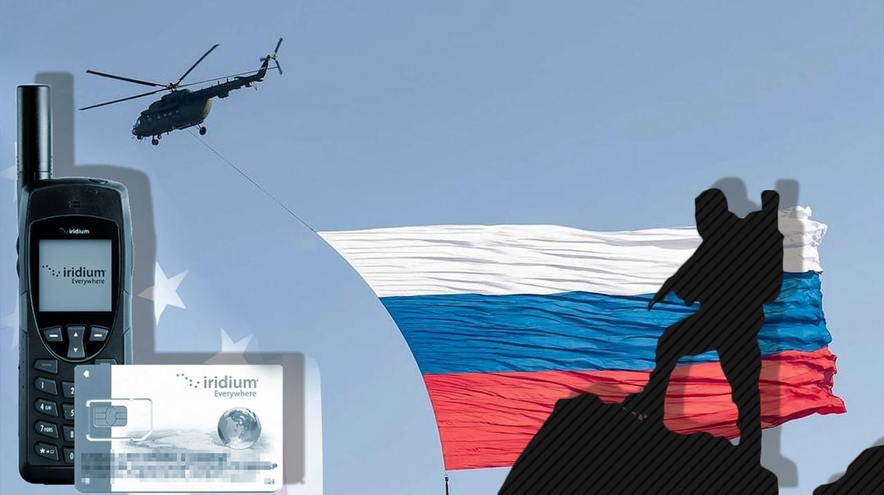 Российские военные закупают связь в США для «гражданских целей» и координации