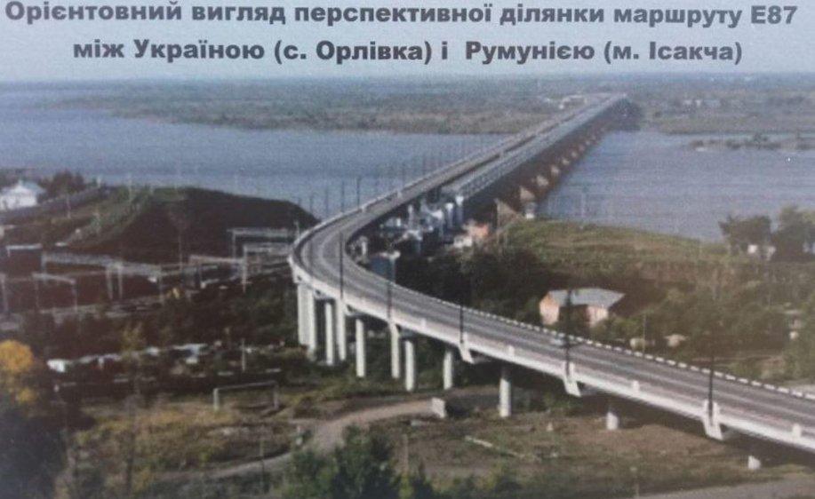 «Даже нарисовать не в состоянии»: в Сети посмеялись над копированием украинского моста с российской купюры