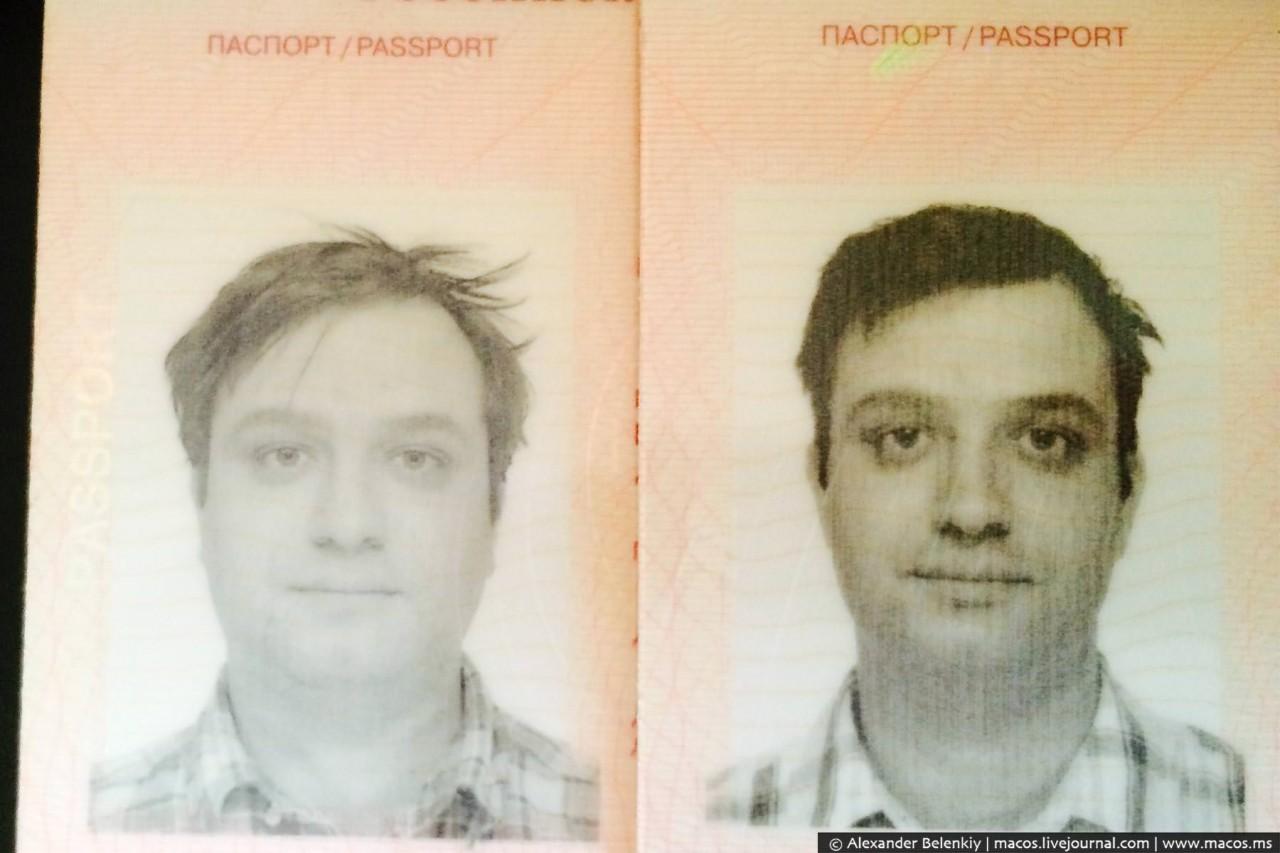 Как сделать быстро загранпаспорт в СПб