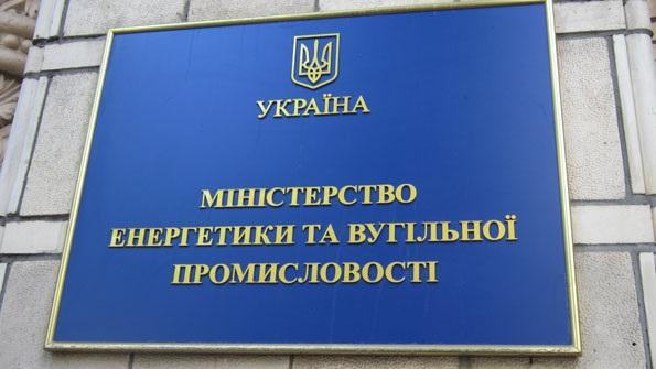 Минэнерго Украины: после 2019 года российского газового транзита нестанет