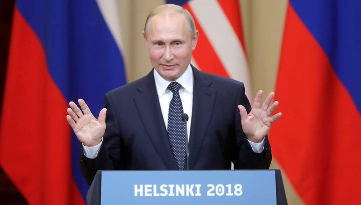 В Хельсинки состоялось торжество обволакивающей силы Путина